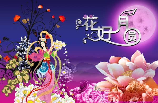 最新的2013中秋节祝福话语:中秋贺语