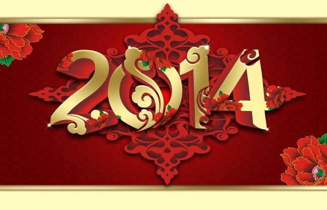 2014过年祝福语大全:新年祝福你,好事追着你