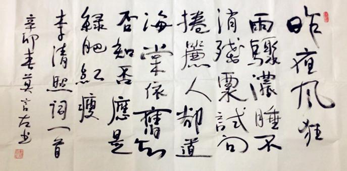 """""""寻根文学""""作家莫言经典语录大全"""