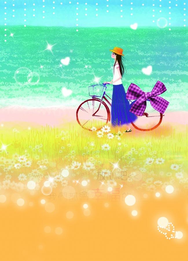 单车少女非主流图片