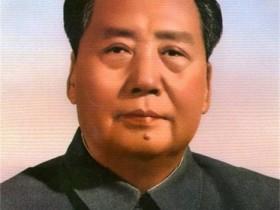 毛泽东毛主席澳门金沙国际娱乐