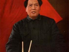 毛主席毛泽东语录
