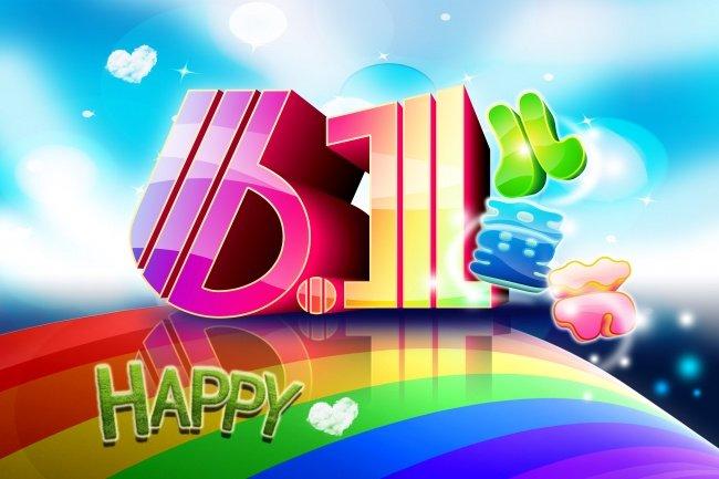 2012六一儿童节短信给你庆六一,六一祝福语让童真长存